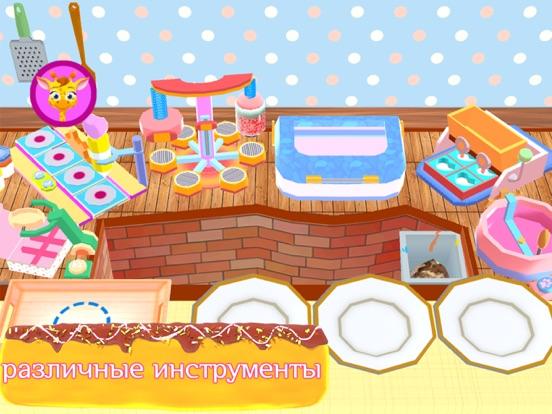 Picabu Chocolate Shop: Cooking Games для iPad