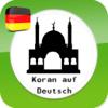 Koran in Deutsch - Hören und lesen