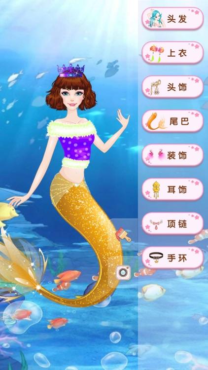 Mermaid Princess Salon - Miss Beauty Queen Salon screenshot-3