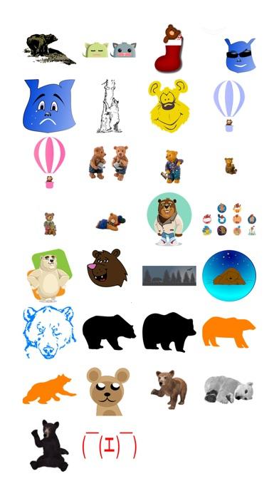 熊貼紙包!屏幕截圖1