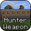 Hunter Weapons Add-On for Minecraft PE: MCPE