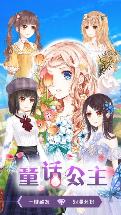 Dressup! Cute Girl - Makeup plus Girly Games