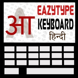 EazyType Hindi Key Board