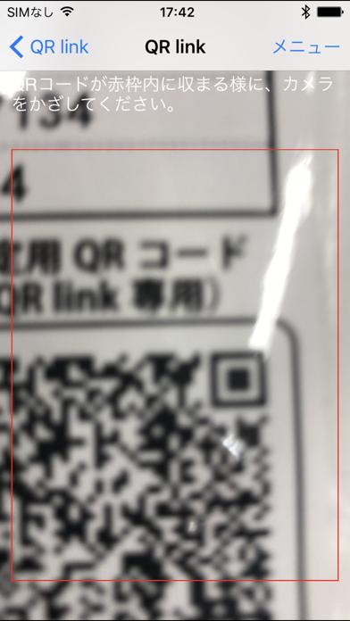 QR linkのおすすめ画像2