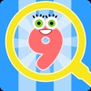 Find The Hidden Numbers - Learning Game For Kids