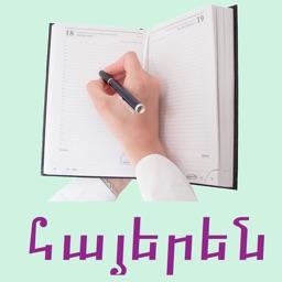 Learn Armenian with Audio