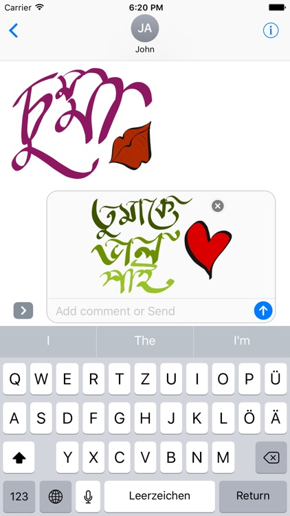 Bangla Stickers screenshot-2