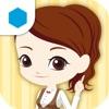 ぼくのレストラン2 - iPhoneアプリ