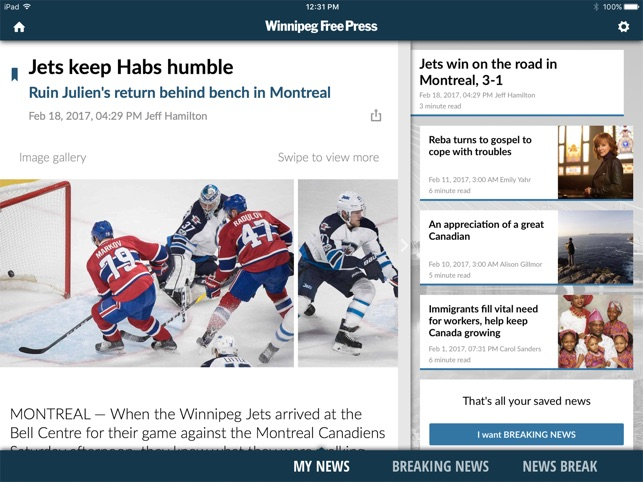 winnipeg free press app for android