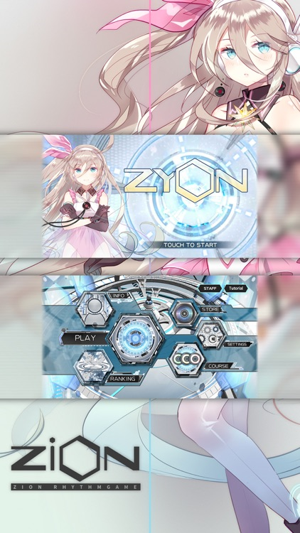 Zion载音 screenshot-0