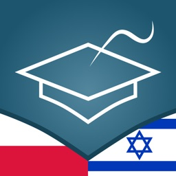 Polish | Hebrew - AccelaStudy®