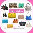 袋设计 - 包款式 icon