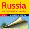 Россия и соседние государства. Карта автодорог