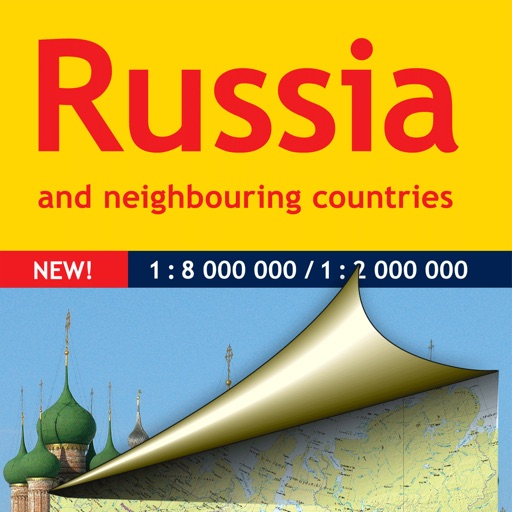 Russia and neighbouring countries. Road map