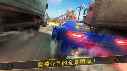 飞车之王 - 3D天天赛车真实模拟飙车体验终极世界 App 截图