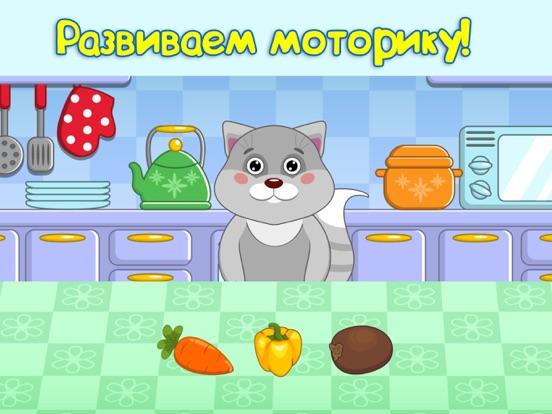 Весёлые овощи. Развивающие игры для детей. Lite screenshot 6