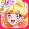 【公式】魔法つかいプリキュア! 応援アプリ