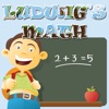 Ludwig's Math Lite - iPhoneアプリ