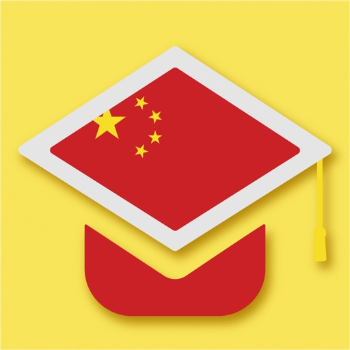 Offline Learn Chinese language