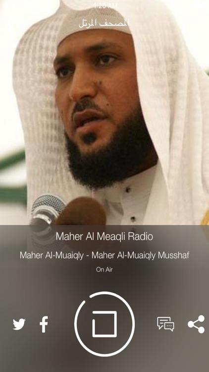 القرآن الكريم - أشهر القراء