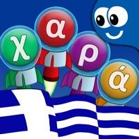 Codes for Greek Phonics - Οι Πρώτες μου Λέξεις στα Ελληνικά Hack