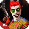 小丑攻击冥界黑手党战争