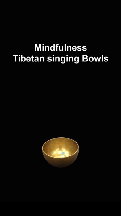 チベットの歌うボウルのおすすめ画像1