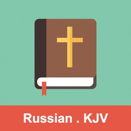 Russian KJV English Bible