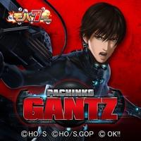 モバ7 [モバ7]ぱちんこ GANTZのアプリ詳細を見る