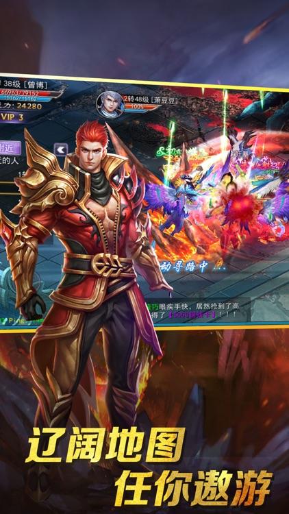 仙魔飞仙 screenshot-2