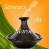 Saveurs du Maroc - iPhoneアプリ