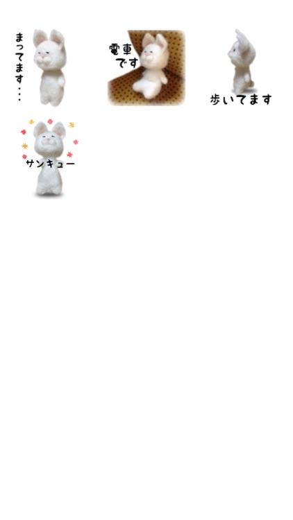 とっちぃ祝日 screenshot-3
