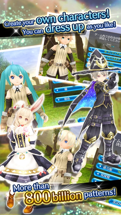 RPG Toram Online screenshot-3
