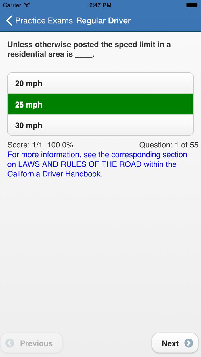 CA DMV Screenshot