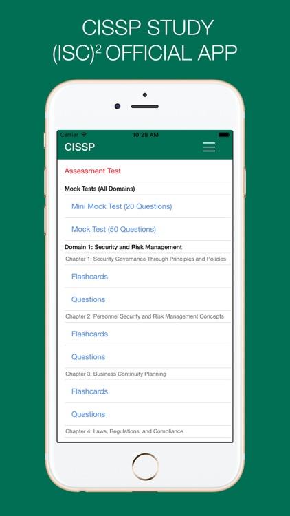 CISSP Study - (ISC)² OFFICIAL screenshot-0