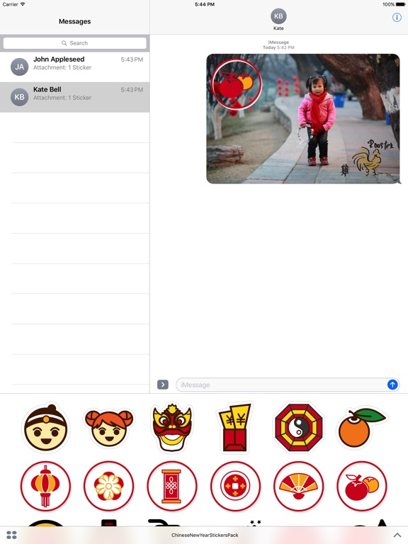 Chinese New Year Pack - Spring Festival Fun-ipad-0