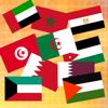 Arab Radios - الإذاعات العربية - Youssef Jaouhar