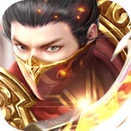 全民修仙录-大型角色扮演即时战斗手游!