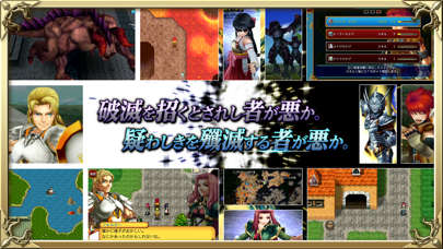 RPG アルファディア ジェネシス2のおすすめ画像4