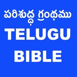TELUGU  BIBLE (TBO)