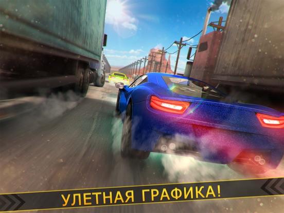 Top Asphalt Racing | спорт авто симулятор игра 3д для iPad