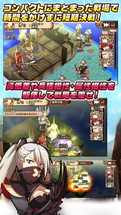 レルムクロニクル screenshot-3