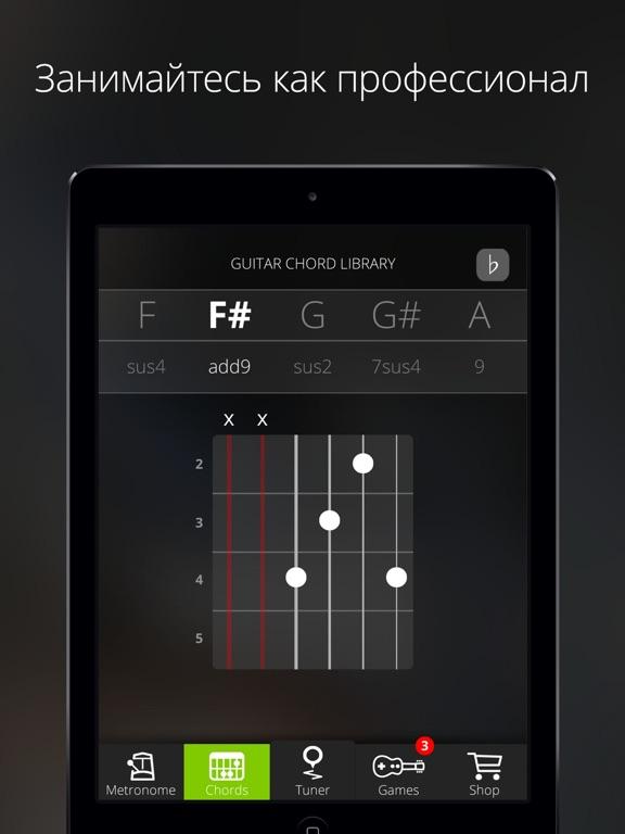 Скачать звуки для настройки гитары на телефон