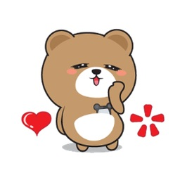 Animated Baby Bear - So Cute Sticker