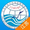 江苏海洋预报