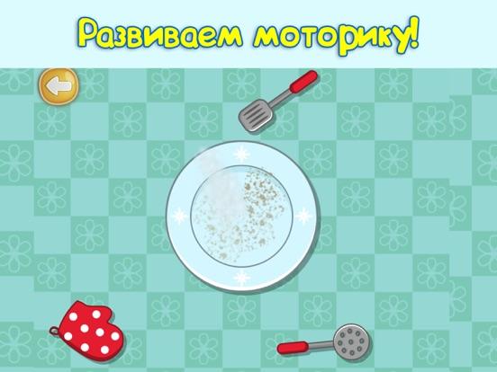 Весёлые овощи. Развивающие игры для детей. Lite screenshot 10