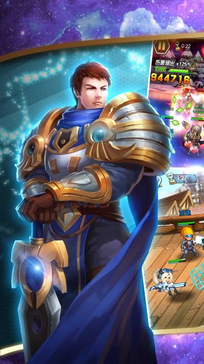 超神之无尽卓越3:联盟王者归来之剑