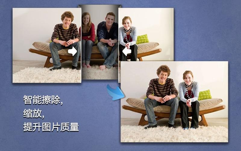 超级橡皮擦Eraser Pro: 修图,智能缩放图像