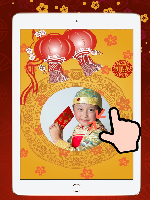 Chinese New Year Frames HD-ipad-2