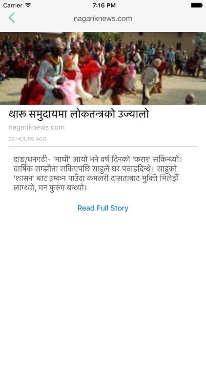 Nepali News Online - Live Breaking News screenshot-3